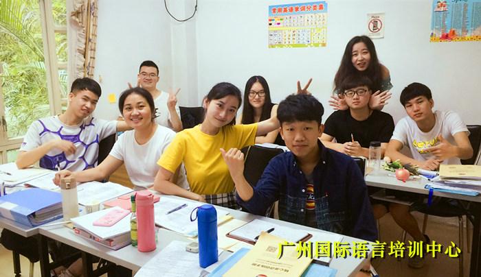 广州全日制成年人英语口语高强度训练体系