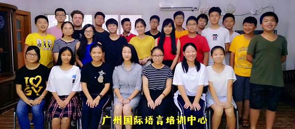 寒暑假全封闭式全日制住宿型中学生英语补习班