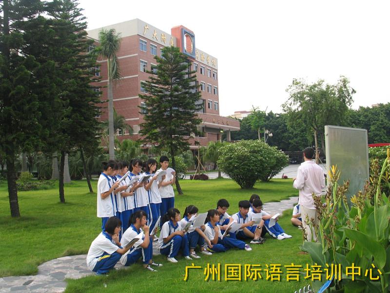 广州市广大附属实验学校外教英语培训项目课堂