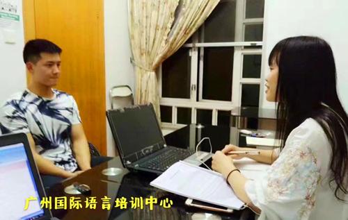 脱产是英语培训学员入学英语基础水平测试口语考试