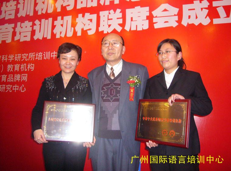 广州国际语言培训中心全封闭英语培训成果展示