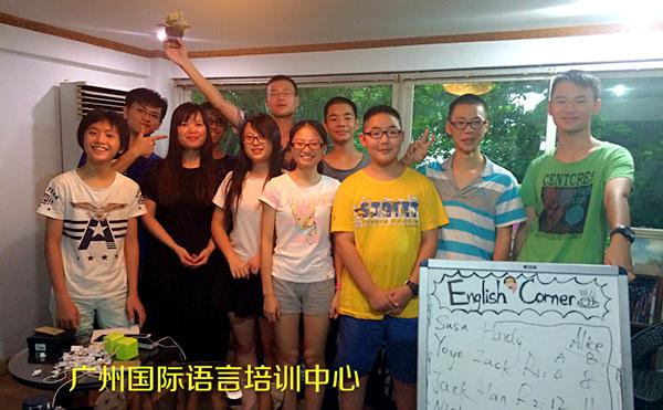 初中学生英语语法成绩提高班招生