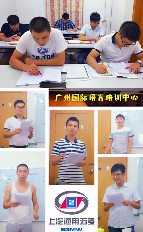 企事业单位英语集中高强度训练强化班
