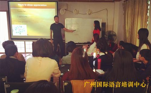 广州国际语言培训中心全封闭式英语培训感恩节活动汇报演出