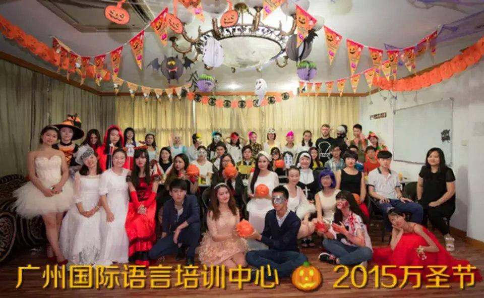 广州国际语言培训中心2015年万圣节英语文化活动