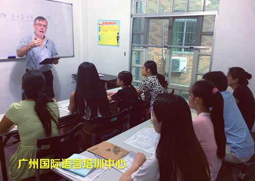 培训效果和口碑好的成人英语培训机构
