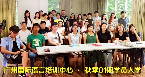 成年人学英语全封闭包吃住全日制训练班