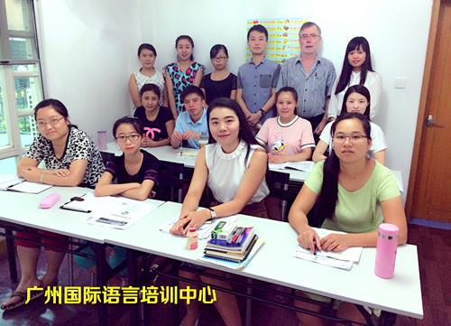 零基础成年人学英语全日制培训班