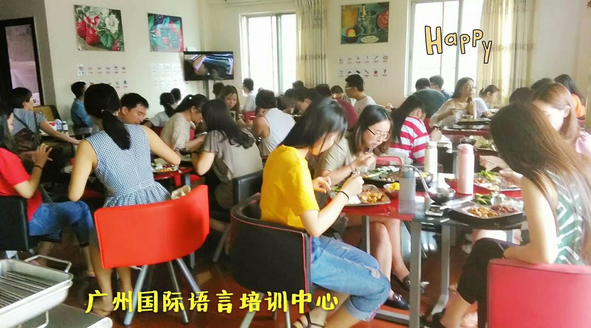 全封闭式英语培训中心配套教学设施餐厅环境图片