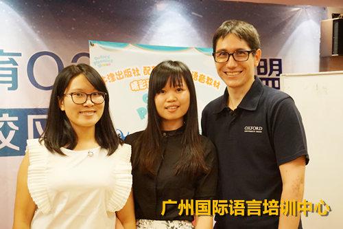 广州国际语言培训中心全外教师资