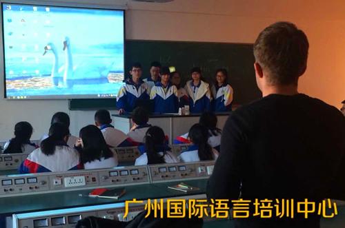全封闭式英语培训在中小学英语教学中的运用