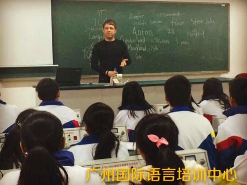 广州国际语言培训中心全外教封闭英语培训项目