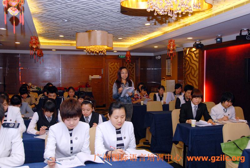 广州远洋宾馆酒店英语培训项目