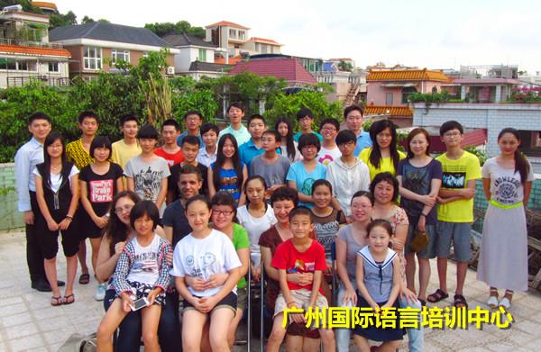 中小学生全封闭式英语寒暑假特训营