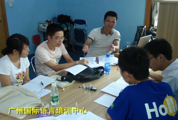 全封闭式外贸商务英语基础训练强化班