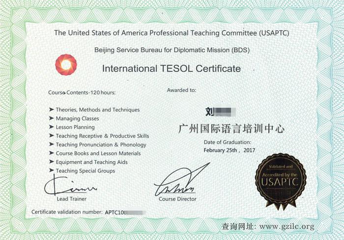 TESOL英语教学资格证书
