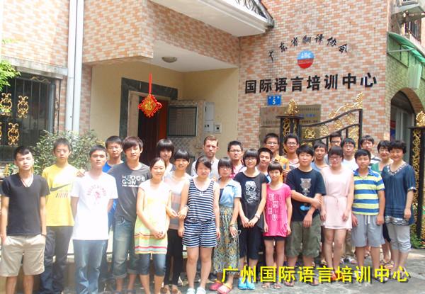 全封闭式中学生英语住宿特训班结业