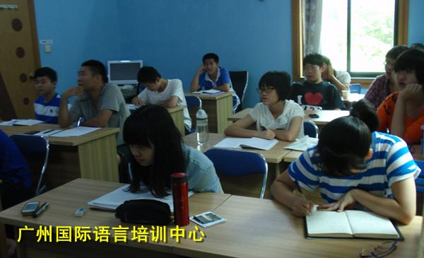 学生寒暑假英语超小班辅导特训班
