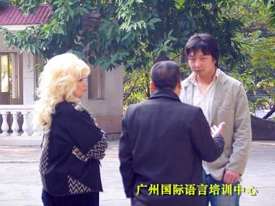 英语口语短期集训广州全封闭包吃住