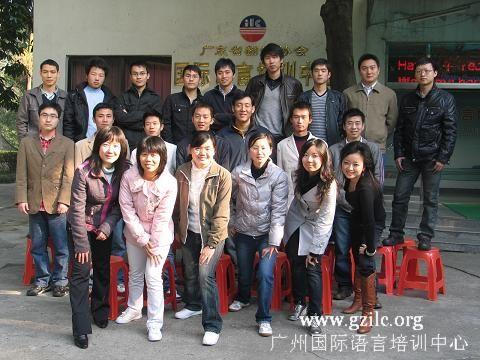 全封闭式商务英语培训班学员结业仪式