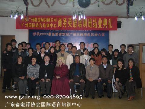 商务英语脱产培训班团体学员合照