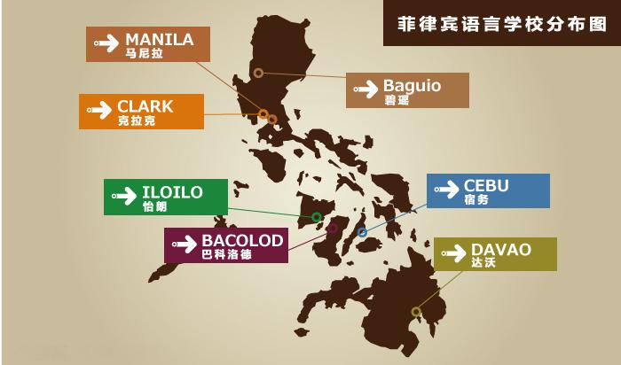 菲律宾斯巴达式全外教全封闭英语培训学校