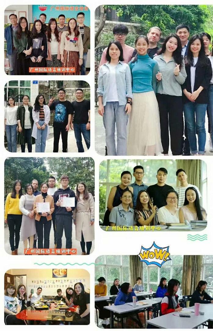 全日制包食宿学英语成人培训机构