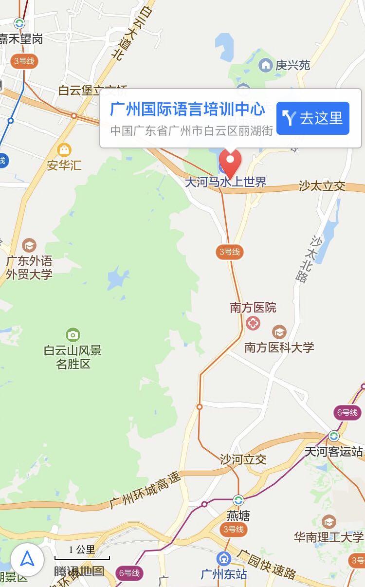 ILC广州国际语言培训中心全封闭英语培训校区地图