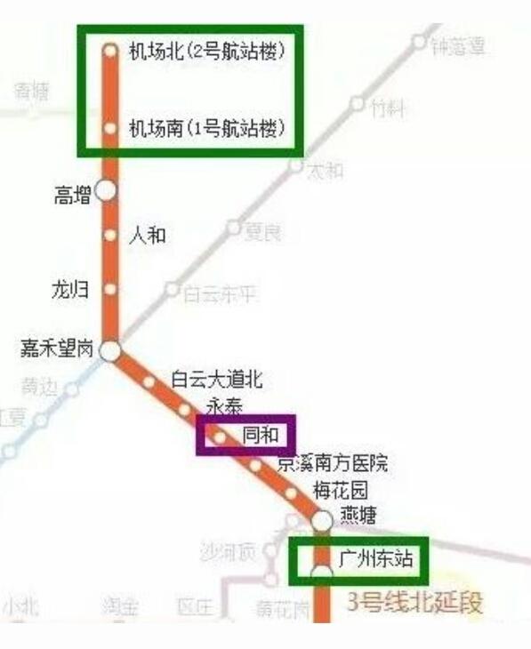 ILC广州国际语言培训中心地铁乘坐指引图