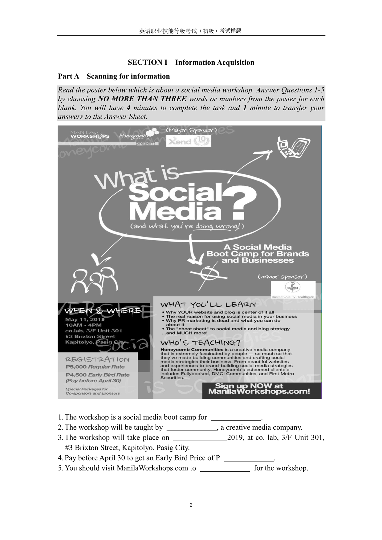 VETS英语职业技能考试初级笔试样题及答案下载