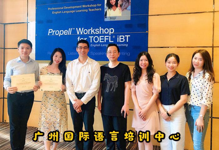 学都英语广州国际语言培训中心托福教师师资力量