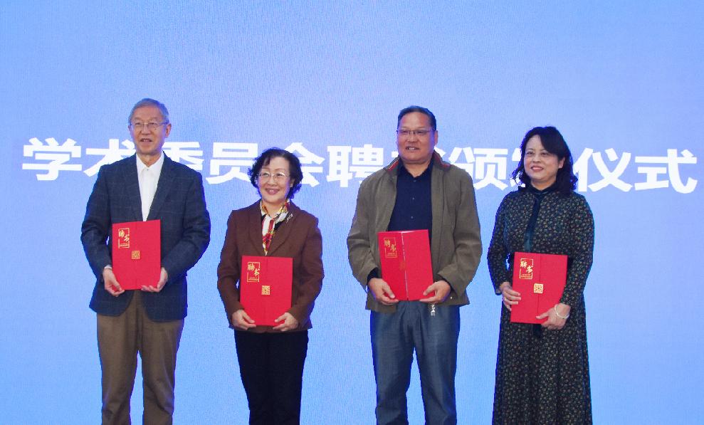 中国国际少儿英语能力测试CEC发布仪式在京举行