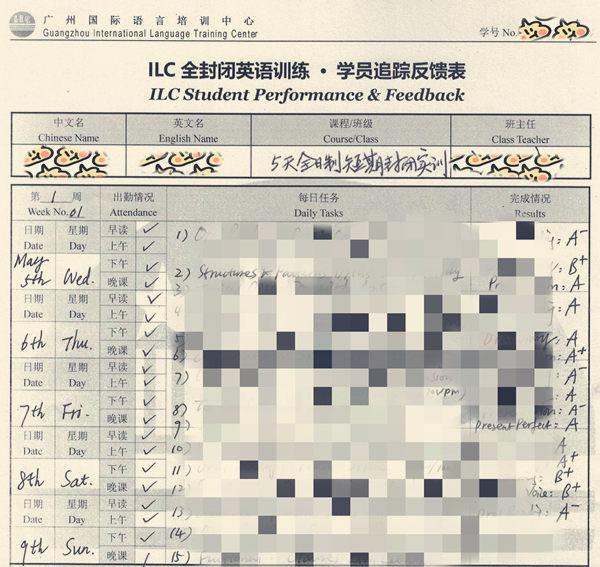CCI20210509_副本.jpg