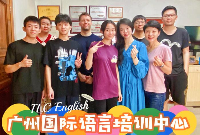 全封闭式短期脱产英语口语集训班课程