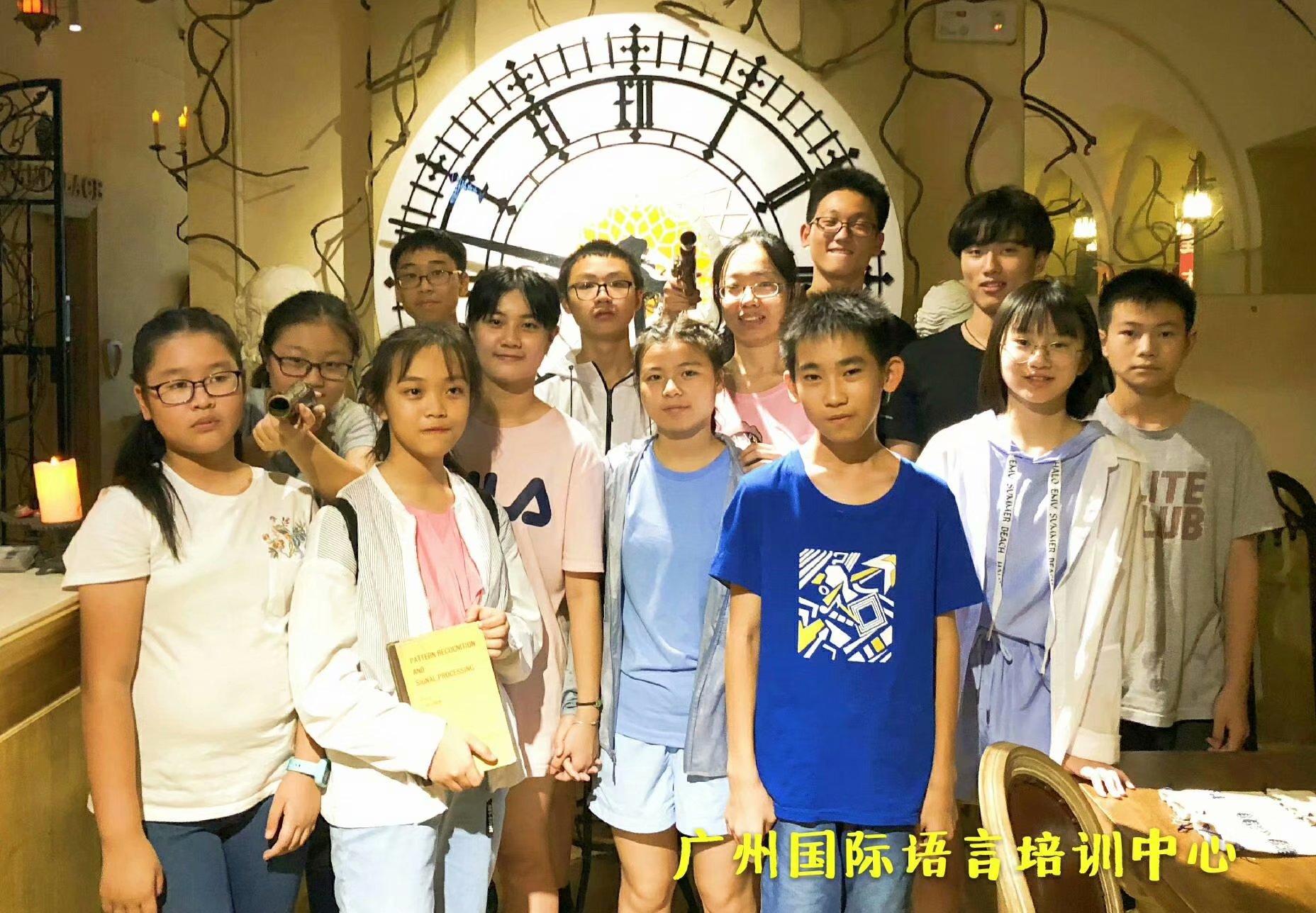 全封闭住宿型暑假中学生英语特训班课程